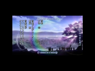 �������� � ������� ������ - ������� 1 | Hakuouki: Shinsengumi - opening 1