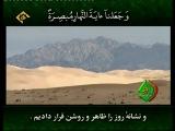 Мировые чтецы Корана